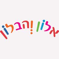 לוגו אלון והבלון
