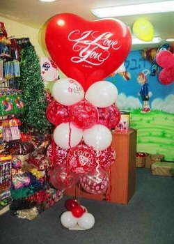 ofer-flowers-balloon-gift-1